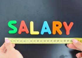 Complément de salaire, quels sont les choix ? Voici 15 idées !